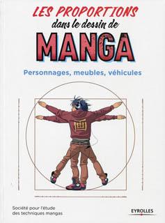Les proportions dans le dessin de manga (Collectif) – Eyrolles – 19,90€