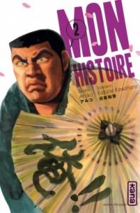 mon-histoire-tome-2