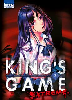 King's Game Extreme T3 (Kanazawa, Kuriyama) – Ki-oon – 7,65€