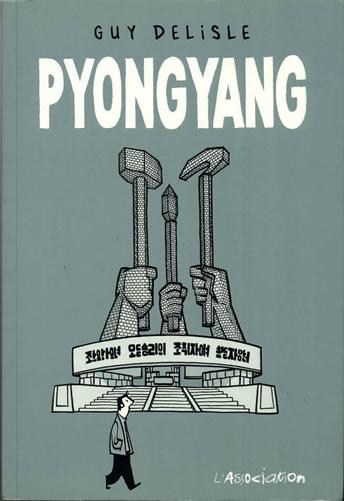 Pyongyang, le projet cinéma abandonné