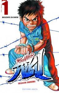 prisonnier_riku_1