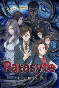 Parasite (Studio: Madhouse)