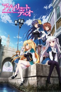 Absolute Duo (Studio: 8-bit)
