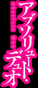 Absolute_Duo_logo
