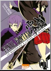 Final Fantasy Type-0_T1
