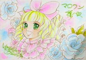 Yumiko Igarashi, dessinatrice de Candy, au Japan Tours Festival