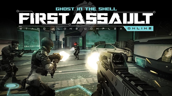 Ghost in the Shell : First Assault – Test de la bêta ouverte
