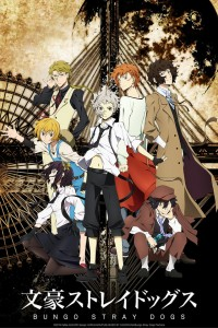 Bungo Stray Dogs (Studio:Bones)
