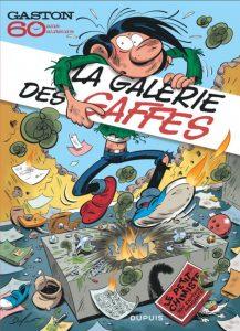 La Galerie des gaffes (collectif) – Dupuis – 12,50€