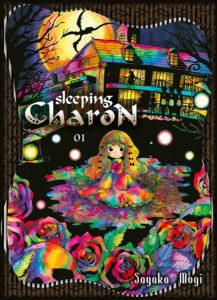 Sleeping Charon, «Kasôken hôi kenkyûin no tsuisô» (Mogi) – Komikku Editions – 7,99€