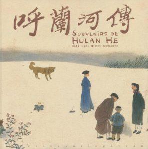 Souvenirs de Hulan He, 呼兰河传,  (Xiao, Hou) – Les Editions de la Cerise – 21 €