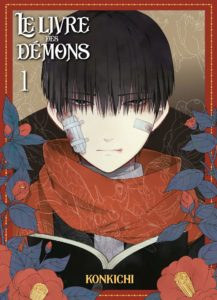 Le Livre des Démons T1, «Mononobe Koshoten Kaikitan» (Konkichi) – Komikku Editions – 7,99 €