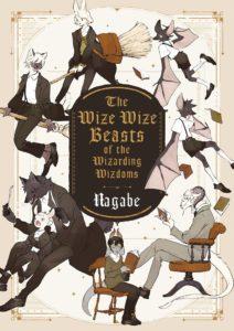 The Wize Wize Beasts Of The Wizarding Wizdoms (Nagabe) – Komikku Éditions – 12,99€